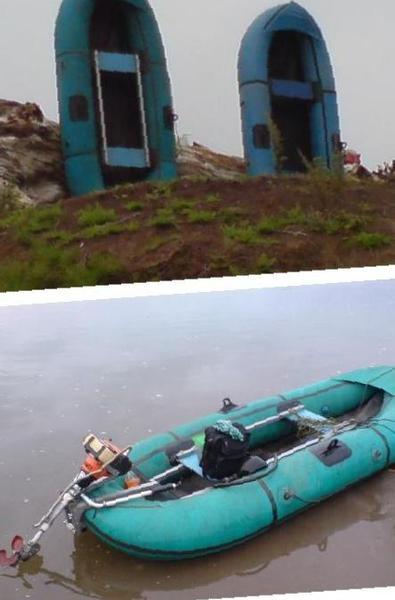 лодки и моторы до 12000 рублей